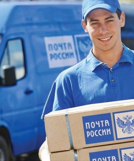 Как полюбить Почту России. Один день из моей жизни