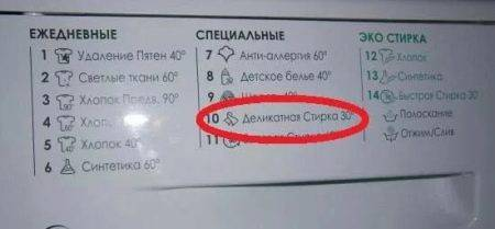 dlya-oformleniya-irinoj-klypinoj-vyazanaya-sumka-iz-trikotazhnoj-pryazhi-kryuchkom-master-klass-50.jpg
