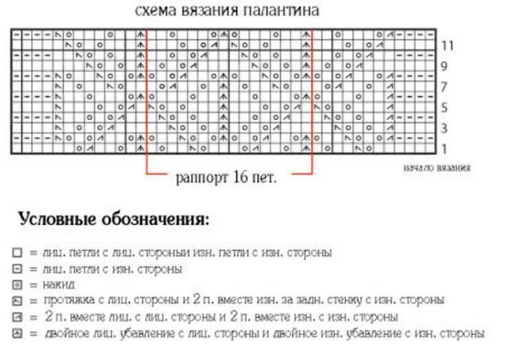 palantin-spicami-skhema-i-opisanie-40.jpg