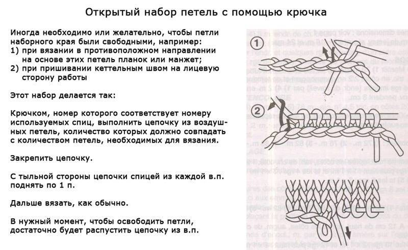 shapka-bini-dvojnaya-spitsami-10.jpg