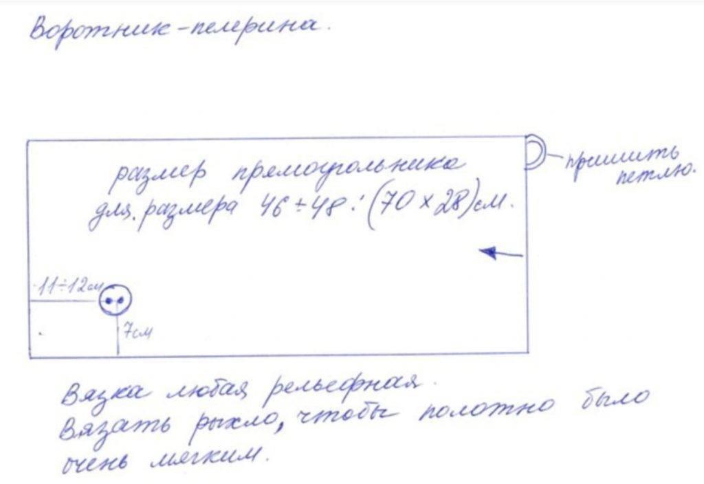shapka-bini-dvojnaya-spitsami-17-1024x704.jpg