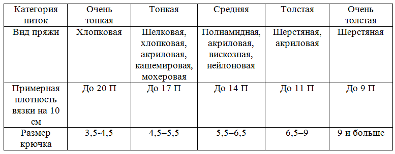 Snimok-23.png