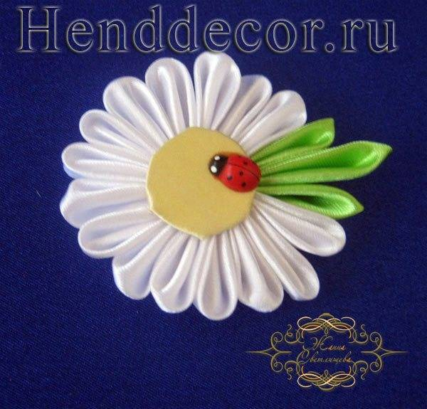 kanzashi-romashka-prostoj-cvetok-svoimi-rukami-foto-i-video.jpg