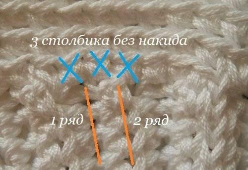 1477408966_varezhki_dlja_novorozhdennyh_10.jpg