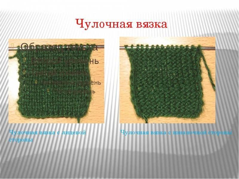 CHulochnaya-vyazka-spitsami-1-1.jpg